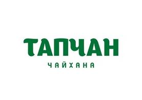 Тапчан