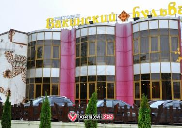 Бакинский бульвар Балаклавский пр-т