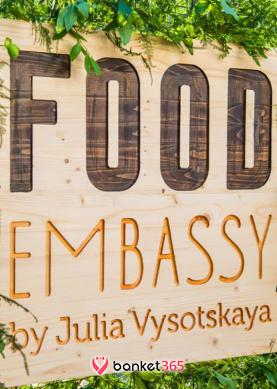 #Летник: Food Embassy