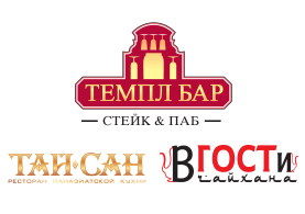 Темпл бар
